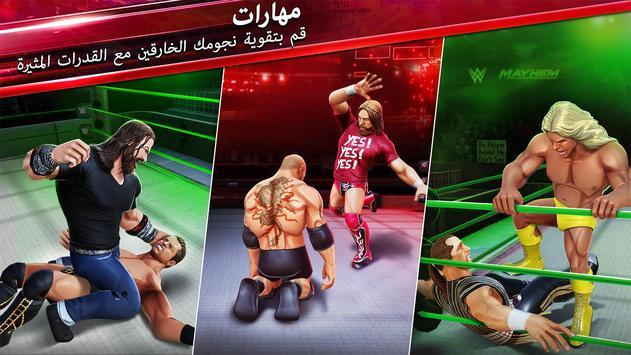 WWE Mayhem تصوير الشاشة 5