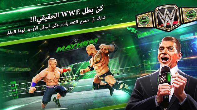 WWE Mayhem تصوير الشاشة 6