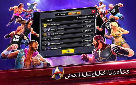 WWE Mayhem تصوير الشاشة 8