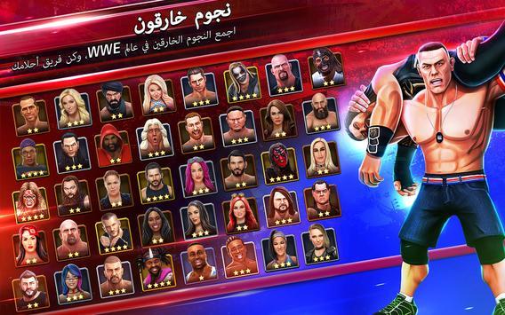 WWE Mayhem تصوير الشاشة 11
