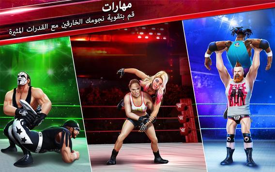 WWE Mayhem تصوير الشاشة 17