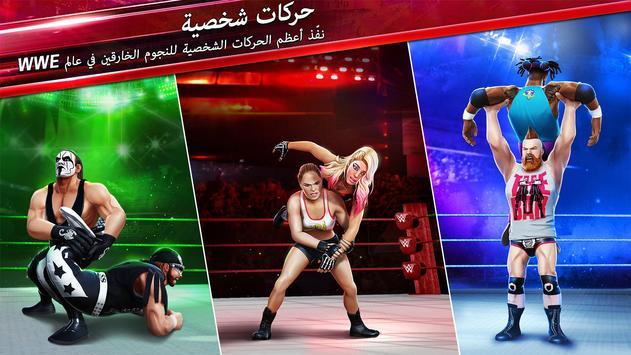 WWE Mayhem تصوير الشاشة 1