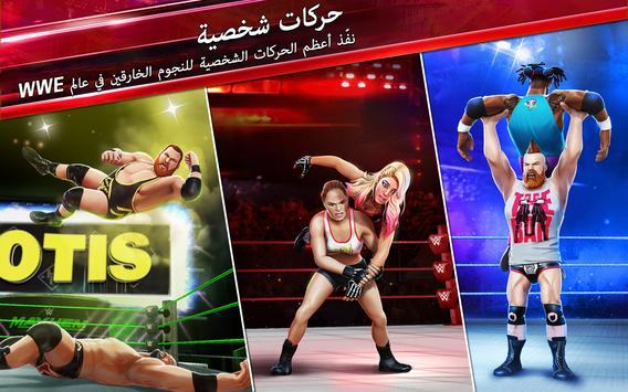 WWE Mayhem تصوير الشاشة 9
