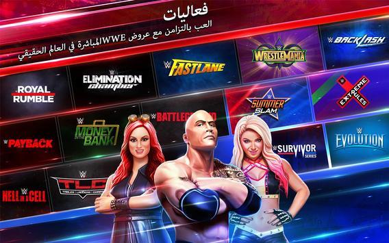 WWE Mayhem تصوير الشاشة 20