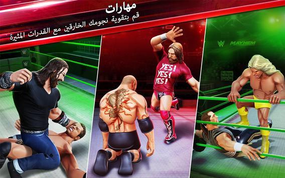 WWE Mayhem تصوير الشاشة 21