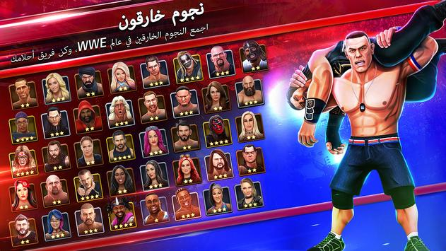 WWE Mayhem تصوير الشاشة 3