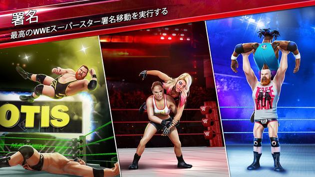 WWE メイヘム スクリーンショット 17