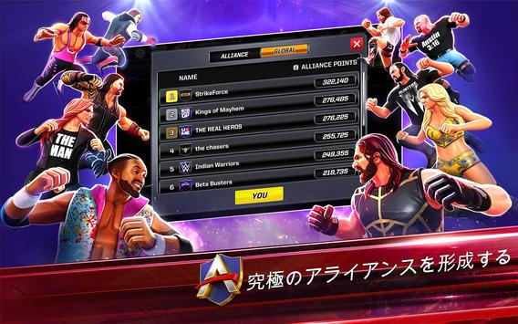 WWE メイヘム スクリーンショット 8