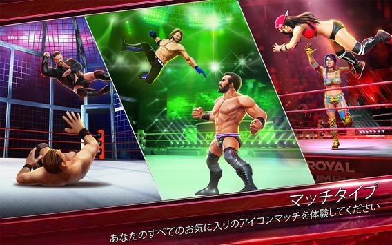 WWE メイヘム スクリーンショット 11