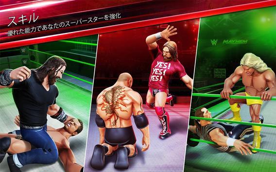WWE メイヘム スクリーンショット 13
