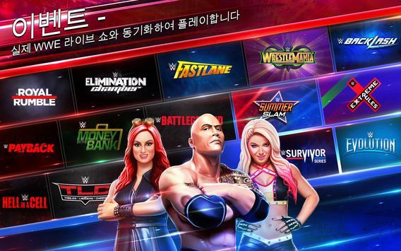 WWE 신체 상해 스크린샷 12