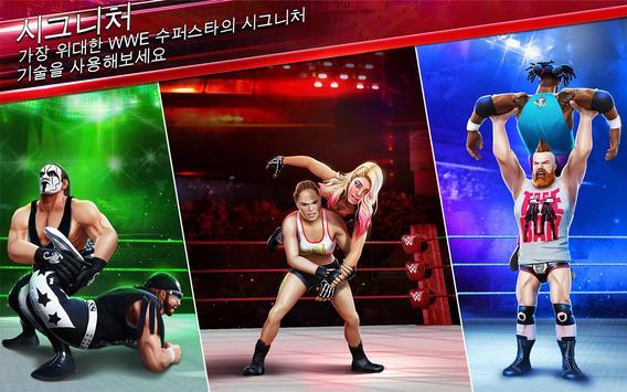 WWE 신체 상해 스크린샷 17