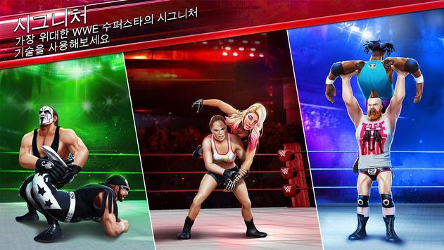 WWE 신체 상해 스크린샷 1