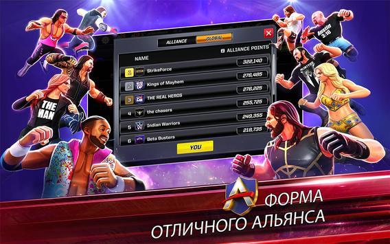 WWE Mayhem скриншот 8