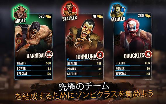 Zombie Fighting Champions スクリーンショット 13