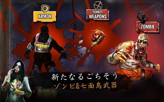 Zombie Fighting Champions スクリーンショット 14