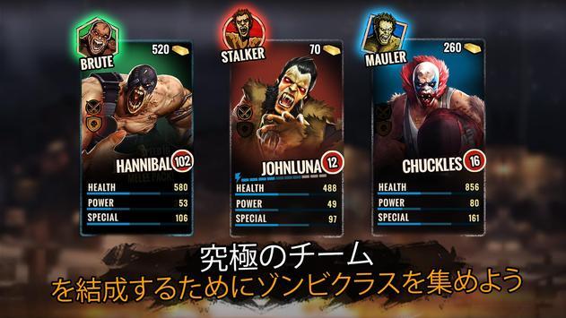 Zombie Fighting Champions スクリーンショット 1