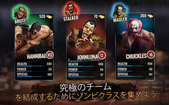 Zombie Fighting Champions スクリーンショット 7