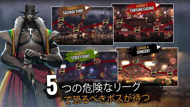 Zombie Fighting Champions スクリーンショット 4