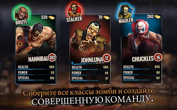 Zombie Fighting Champions скриншот 13