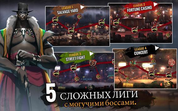 Zombie Fighting Champions скриншот 16