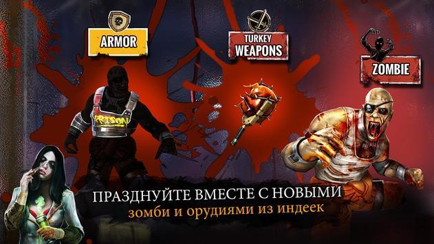 Zombie Fighting Champions скриншот 2