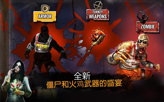 Zombie Fighting Champions 截圖 14