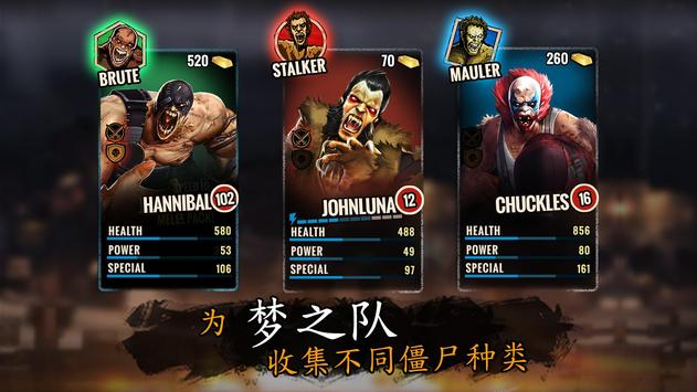 Zombie Fighting Champions 截圖 1