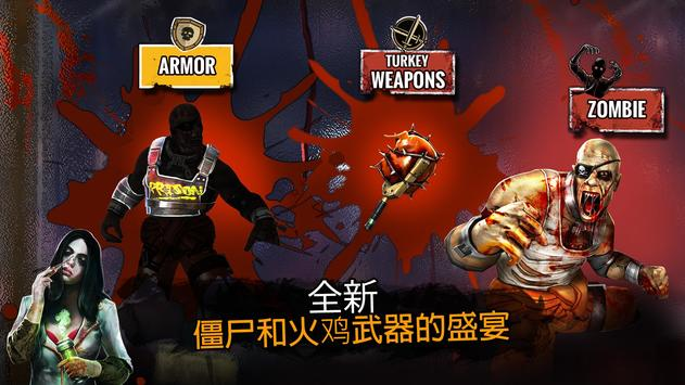 Zombie Fighting Champions 截圖 2