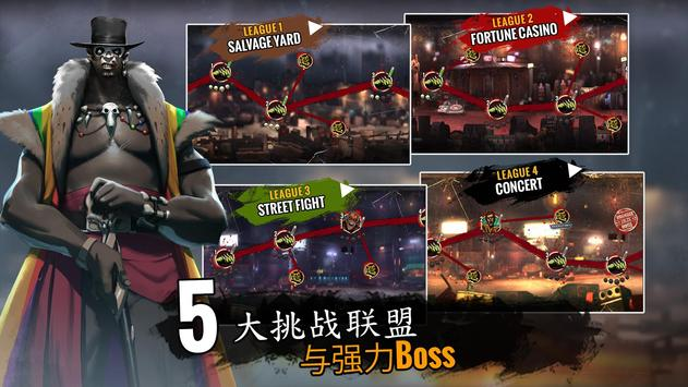 Zombie Fighting Champions 截圖 4