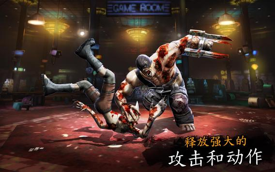 Zombie Fighting Champions 截圖 9