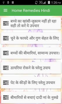 Home Remedies Hindi poster
