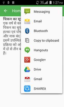 Home Remedies Hindi screenshot 3