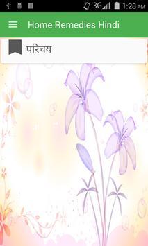 Home Remedies Hindi screenshot 4