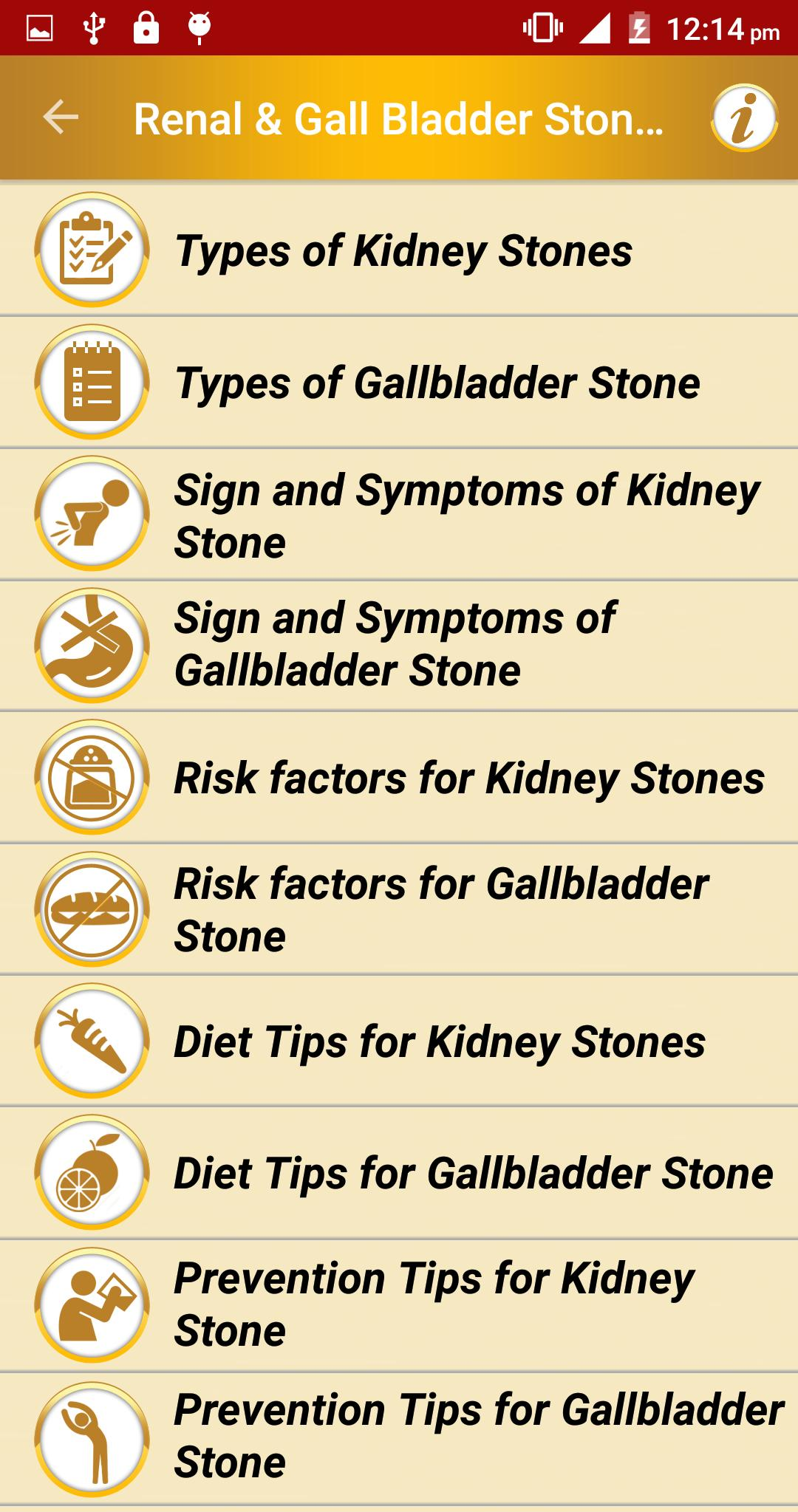 Renal Gall Bladder Stone Diet For Android Apk Download