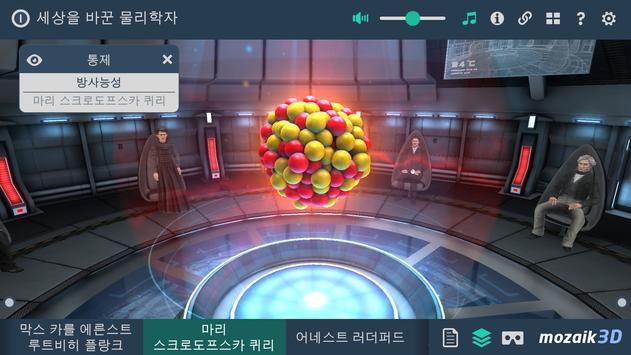 mozaik3D app 스크린샷 7