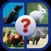 Apa Nama Haiwan Ini icon