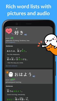 renshuu screenshot 1