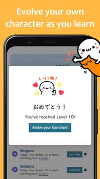 renshuu screenshot 2