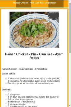 Resep ayam pilihan screenshot 1