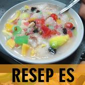 Resep Es Lengkap icon