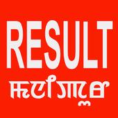 Manipur Result icon