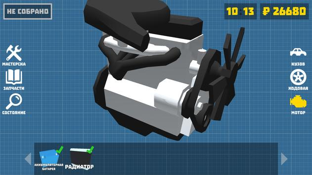 Ретро гараж - Симулятор механика скриншот 3
