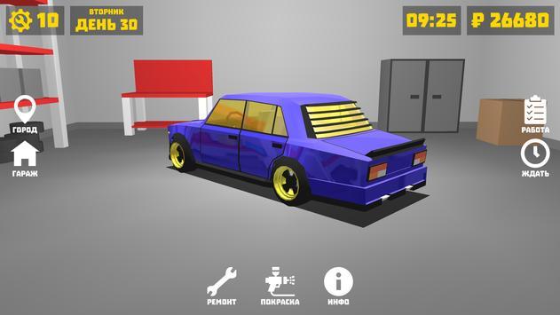 Ретро гараж - Симулятор механика скриншот 1