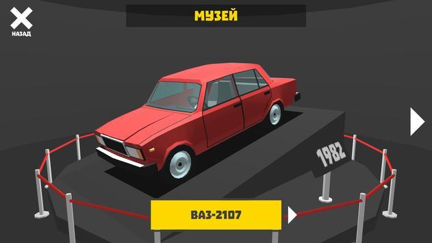Ретро гараж - Симулятор механика скриншот 7