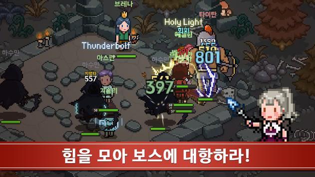 이블헌터 타이쿤 screenshot 14