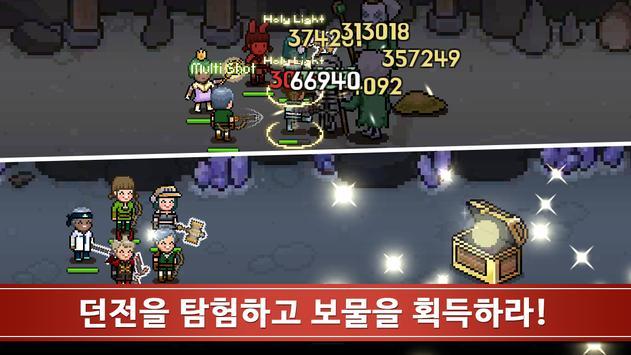 이블헌터 타이쿤 screenshot 17