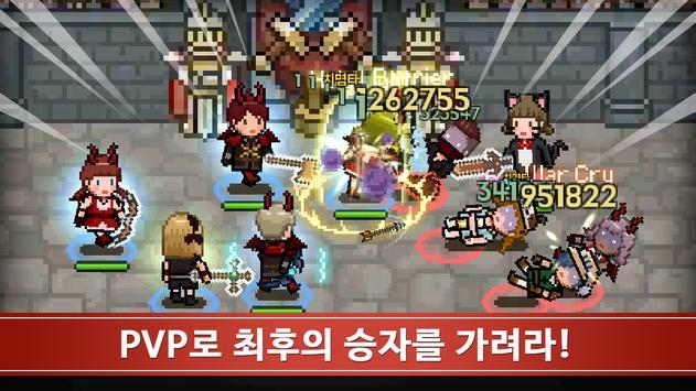 이블헌터 타이쿤 screenshot 2