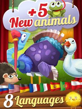 Kids Theater: Farm Show🎵🐮❤️️ screenshot 1