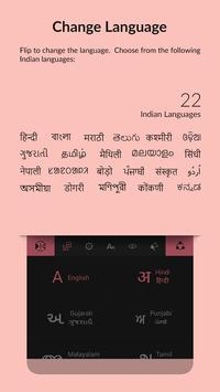 Indic Keyboard Swalekh Flip screenshot 1